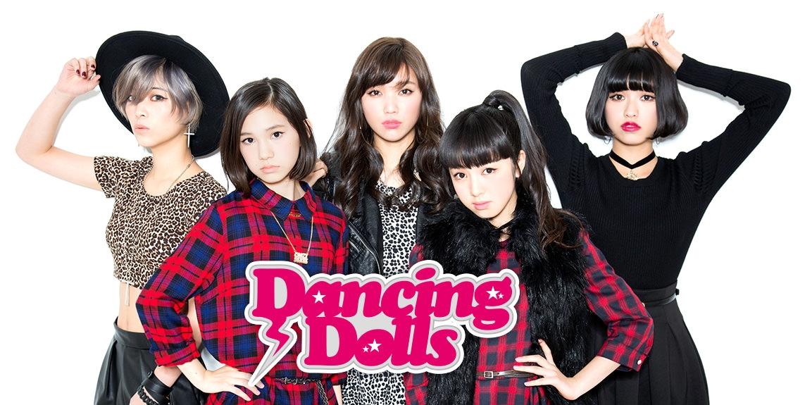 「Dancing Dolls アイドル」の画像検索結果
